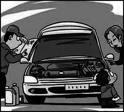 車輛養護產品